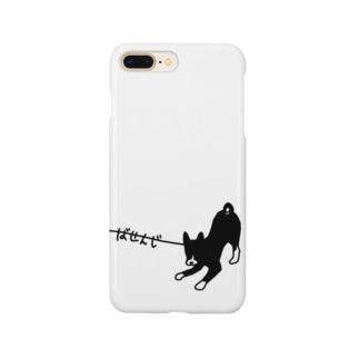 いやよいやよもバセンジー Smartphone cases