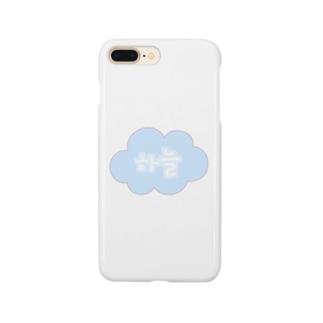 하늘(空) Smartphone cases