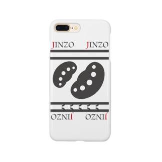 かわいくJINZO Smartphone cases