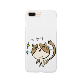 東猫柳さん、笑 Smartphone cases