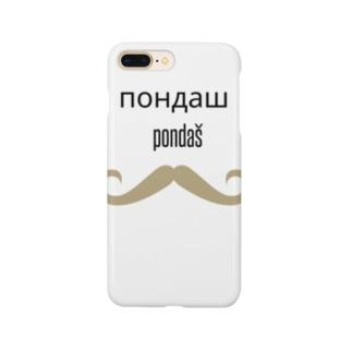 пондаш / pondaš 「口髭」 Smartphone cases