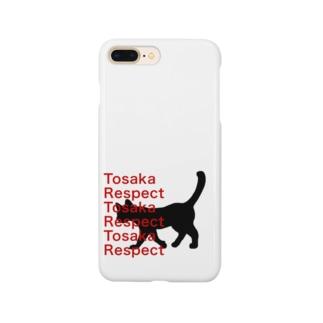 歩き猫 黒猫 サイドロゴ Smartphone cases
