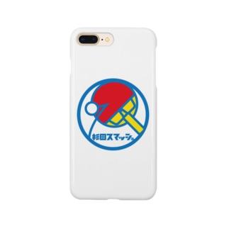 パ紋No.3385 杉田スマッシュ Smartphone cases