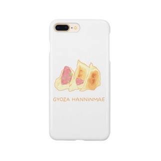 さとうたいちの餃子半人前 Smartphone cases