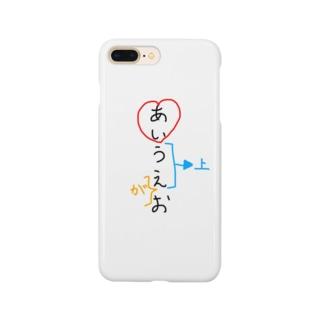 あいうえお Smartphone cases