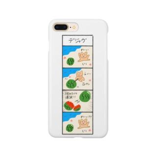 デジャヴ Smartphone cases