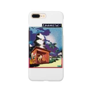 しあわせジョンfeat.葛飾出身2 Smartphone cases