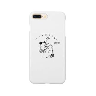 カブトムシと相撲するもちこ Smartphone cases