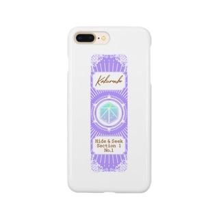 遊びプレパラート「かくれんぼ」 Smartphone cases