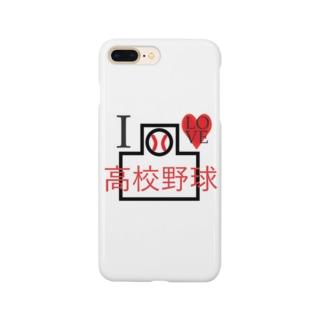 I♡高校野球 Smartphone cases