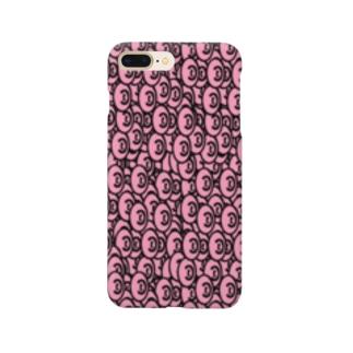 乳首の備蓄 Smartphone cases