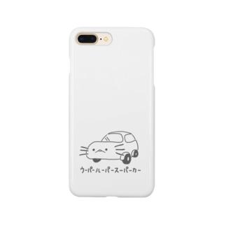 ウーパールーパースーパーカーツー Smartphone cases