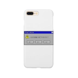 最終選択 Smartphone cases