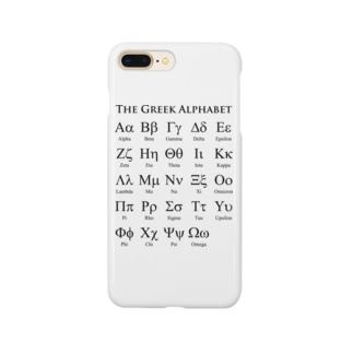 ギリシャ文字一覧 Smartphone cases