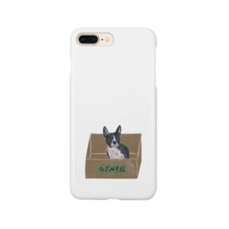 ねぎみそ君 Smartphone cases