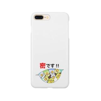 密です!セキセイインコさん【まめるりはことり】 Smartphone cases