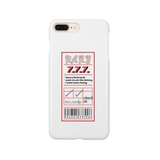 レシート風 Smartphone cases