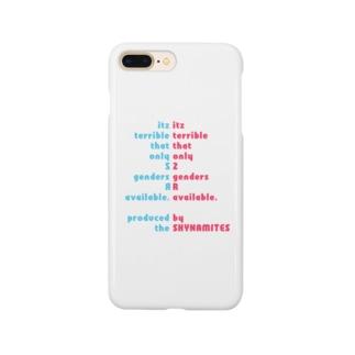 人工/人口ピラミッド(太字ver.) Smartphone cases