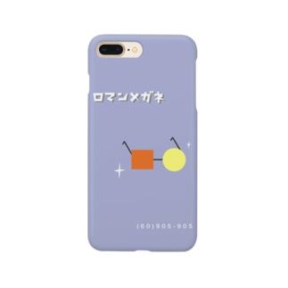 ロマンメガネ Smartphone cases