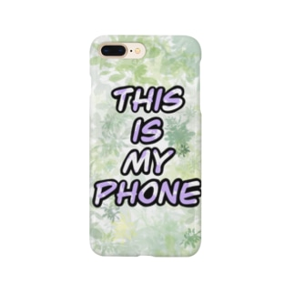 This is my phone. Smartphone cases