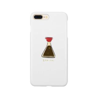 とても醤油 Smartphone cases