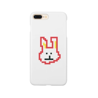 ほんとうにウサギ Smartphone Case