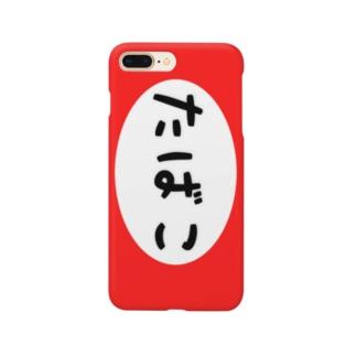 スマホケース ロディDesign parodyたばこ Smartphone cases