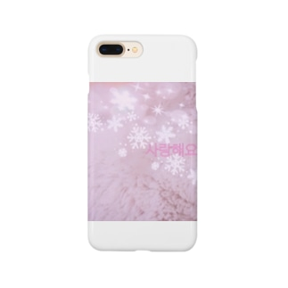 大好き。 Smartphone cases