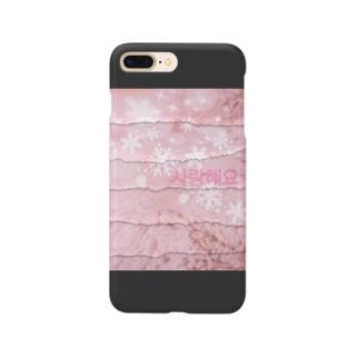 大好きハングル。 Smartphone cases