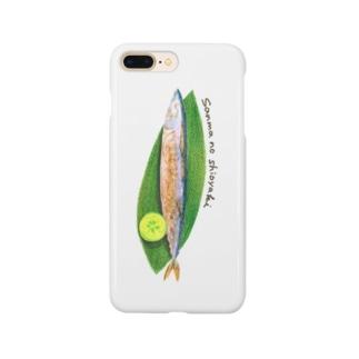 サンマの塩焼き Smartphone cases