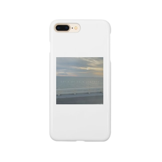 Let's go on a journey Smartphone cases