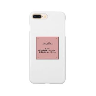 おねがい Smartphone cases