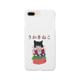 うわきねこ Smartphone cases