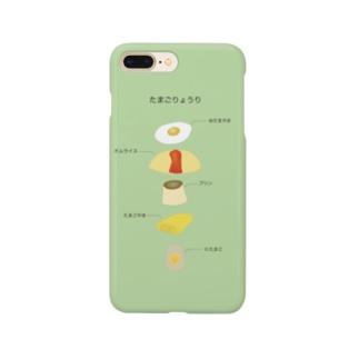 「たまごりょうり。」 Smartphone cases