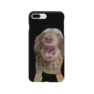 奥歯ガタガタ Smartphone cases