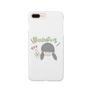 にぶいちゆぴぴ Smartphone cases