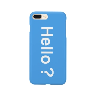 Hello? Smartphone cases