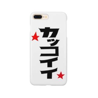 あなたは絶対カッコイイ!! Smartphone cases
