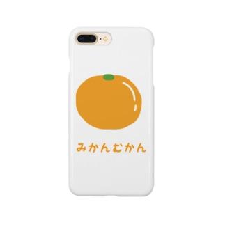 みかんむかん Smartphone cases