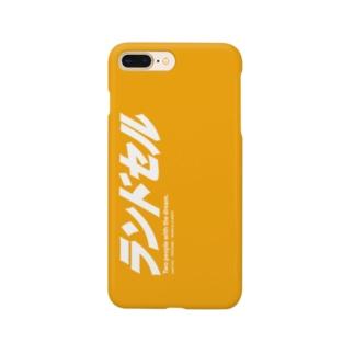 ランドセル Smartphone cases