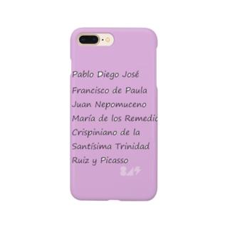 長大語#1 Smartphone cases