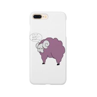 羊 Smartphone cases