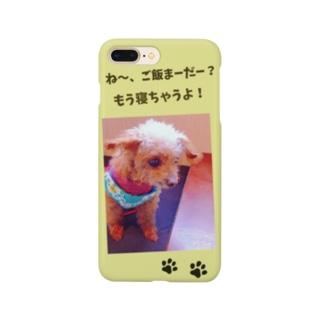 ご飯待ちの犬 Smartphone cases