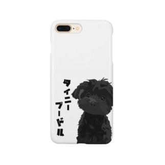 タイニープードルのハム Smartphone cases