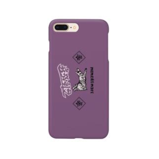 梵天「優/包」 Smartphone cases