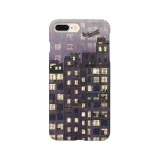 九龍城砦 Smartphone cases