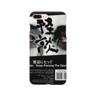 怪談 Smartphone cases
