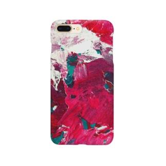Jb Smartphone Case