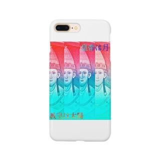 インノケンティウス三世 Smartphone cases