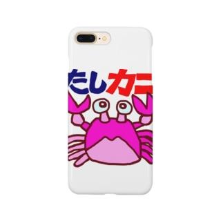 たしカニ Smartphone cases